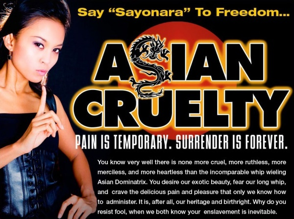 Asian-Cruelty (Clips4Sale) - SITERIP
